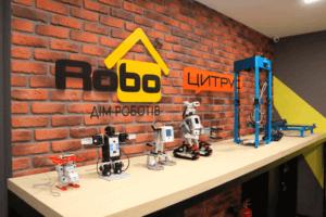 primeri-robotov