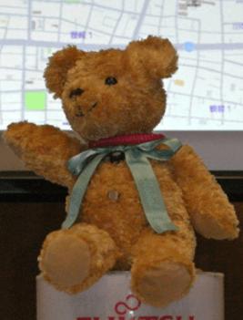 robo-bear