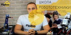 robo-video3