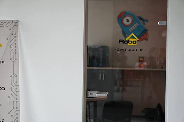 robo-door