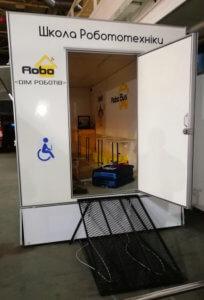 robobus-photo42